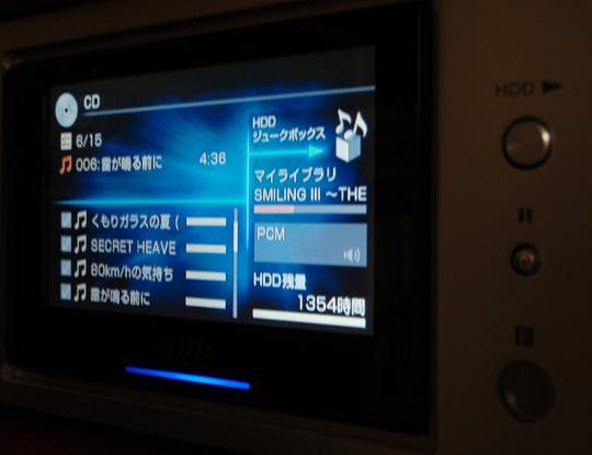 110930NAC-HD1.jpg