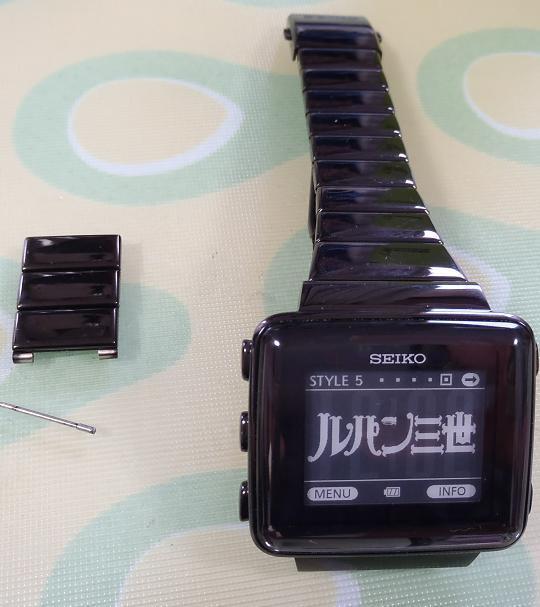 111223watch2.JPG