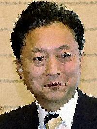 200px-Hatoyama_Yukio_1-3.jpg