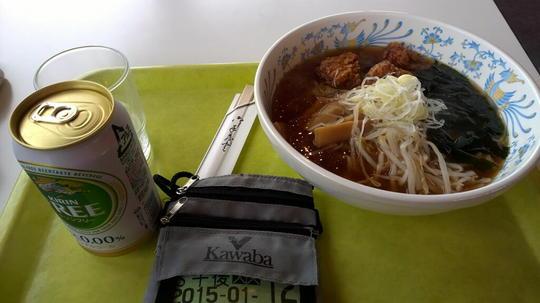 20150112kawaba2.jpg